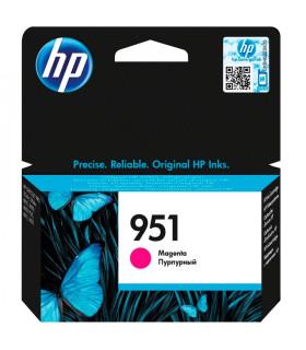CARTUCHO ORIGINAL HP 951 CN051AL MAGENTA